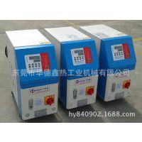 油温机、运油式模温机、导热油模温机