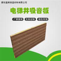 盈辉支持定制高密度玻璃棉电梯井吸音板