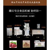 赣云潮汕牛肉丸成套设备商用制冷式拍打机32B强力绞肉机贡丸机器