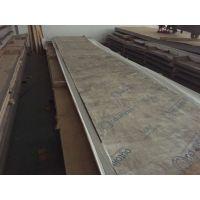 镍铬合金Incoloy 800 钢板 圆棒 锻件 现货供应 耐高温 耐腐蚀