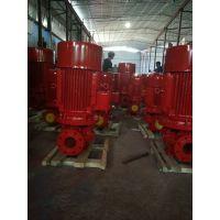 运城市大口径消防泵XBD3/80-HY喷淋泵 消火栓泵 稳压泵