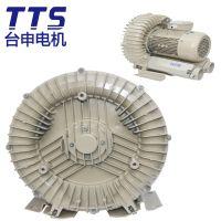 台湾TTS工厂供应 250W高压鼓风机