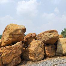 黄蜡石 假山黄蜡石 假山绿化工程承接 园林景观黄石图片 广东名富奇石场优质出品