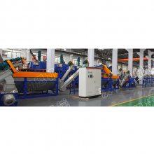 张家港清洗线设备厂家 500-2000kg/hPET瓶 矿泉水瓶清洗回收线