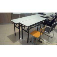 桌腿可折叠培训桌 长条条形桌 合肥现货