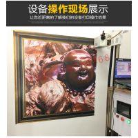 爱普生单双喷头墙体绘画机器小本生意创业赚钱设备广告墙面制作