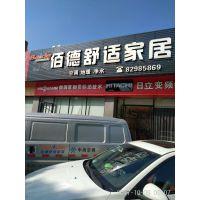 扬州空气源热泵热水机组公司在哪里