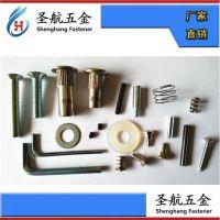 锁具配件 紧固件 门禁螺丝 门禁磁力锁五金螺丝配件生产加工厂家