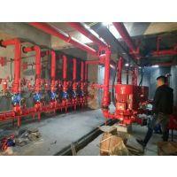 卓全XBD4.4/25G-L消防泵控制柜不锈钢水泵供应稳压设备