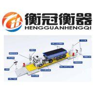 湖北省武汉市衡冠软件开发有限公司