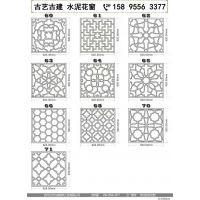 南京洞窗长方形围墙水泥窗
