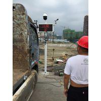 青白江手机工地扬尘在线视频监控设备》成都市城乡建设委员会