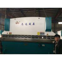 供应WC67Y系列200T 4000液压板料折弯机 折6mm厚度的板材