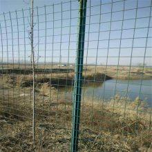 甘肃果园防护网 圈地围地铁丝网 安全防护护栏网