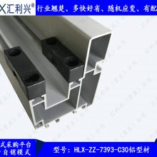山东枣庄倍速链组装线材料100118型号铝合金型材厂家批发