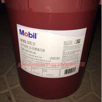 美孚DTE25抗磨液压油 ISO VG46号润滑油 Mobil DTE 25