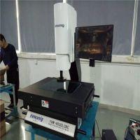 源兴测量仪(图)_卧式影像测量仪_影像测量仪