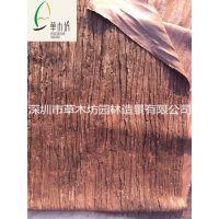 厂家直销草木坊牌仿真树皮 杉树皮制作仿真树 装饰墙面包管道装饰精品尺寸1.5*4米