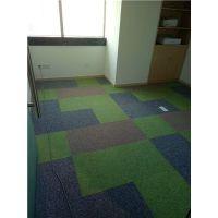 珠海信誉好的地毯清洗公司