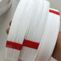 聚四氟乙烯密封垫片耐酸碱耐油耐磨 纯四氟垫圈铁氟龙垫片定做