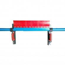 GH-1000聚氨酯清扫器耐磨可调节高分子材料清扫器