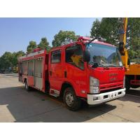 国五五十铃3.5-5吨水罐消防车厂家报价