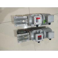 涡轮减速机匹配变频电机工厂直销RV075/30-YVP90S-4-1.1KW