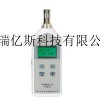 价格多少RYS-HS5633型数字声级计操作方法