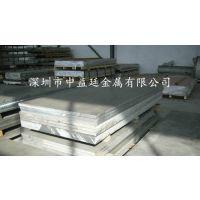 7005铝管7003镁铝锌合金铝板-铝青铜