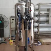 晨兴厂家直销 304不锈钢农村地下水处理石英砂过滤器