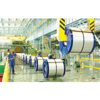 汽车钢专用材料 QSTE460TM 酸洗板卷 出厂价格 敬请咨询