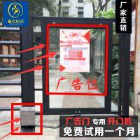 成都招商招代理自动开门机自动开门器电动闭门器小区广告门禁蓬远新品