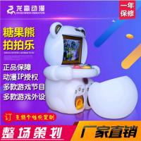 电玩设备 优质的儿童乐园电玩设备 电玩设备厂家加盟批发