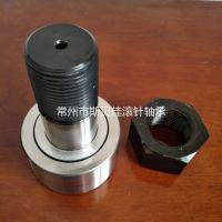 厂家直销KRV7236 KRV7236X KR7236PP 连铸轧机用螺栓滚轮轴承