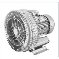 环形高压鼓风机2RB-022H62电镀包装机裱纸机用旋涡泵