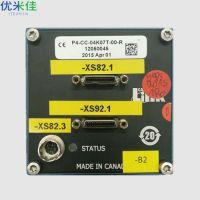 加拿大DALSA工业相机P4-CC-04K07T-00-R维修CCD工业相机维修