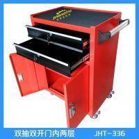 低价供应工具存放柜 抽屉式零件柜 可用于车间整理苍山县