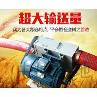 中原康地 xlj-01小型软管吸粮机/玉米抽粮机价格