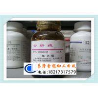 http://himg.china.cn/1/4_366_235498_400_280.jpg