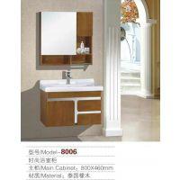 河南浴室柜厂家批发,欧式橡木浴室柜,仿古浴室柜厂家直销