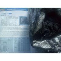 青岛昱博 专业石墨生产厂家 直销各类石墨 石墨粉 规格齐全 品质供应