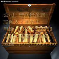 http://himg.china.cn/1/4_366_236364_220_220.jpg