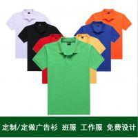郴州广告T恤专业生产印刷公司长沙广告T恤品牌印刷厂