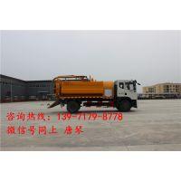 重庆下水道疏通车哪个品牌质量?