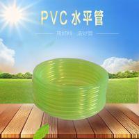 供应透明流体管,输水油专用水平管pvc软管