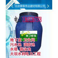 北京正品氯丁胶乳价格13910068472