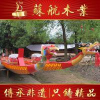 苏航牌特价小型摆件装饰龙舟船端午比赛玻璃钢龙舟