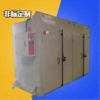 恒温热风循环式工业烤箱 两用4门8车烘箱 佳兴成非标定制