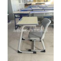 洛阳塑料课桌椅 洛阳儿童课桌椅可升降