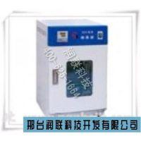 西峰电热恒温培养箱 303-4电热恒温培养箱的厂家